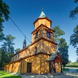 Image: Church of the Blessed Virgin Mary, Queen of Poland Kamionna
